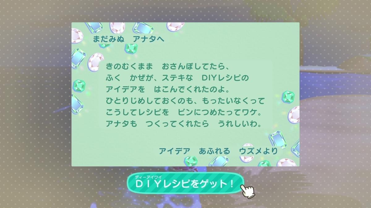f:id:saki_yukino:20200509205436j:plain