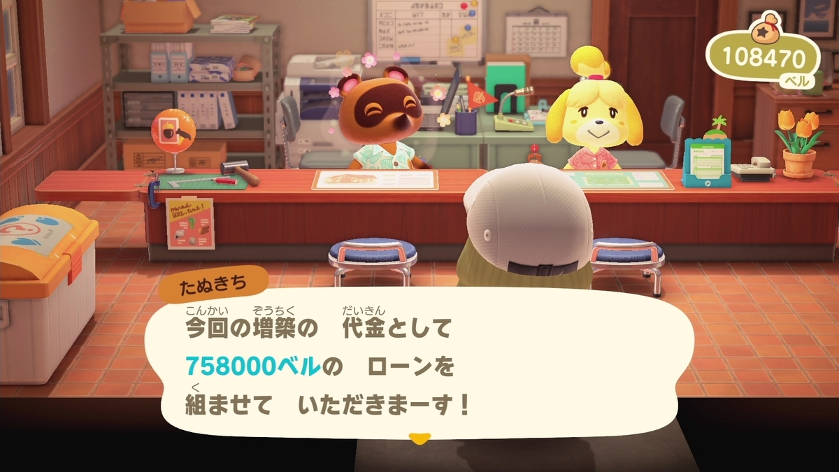 f:id:saki_yukino:20200509205440j:plain