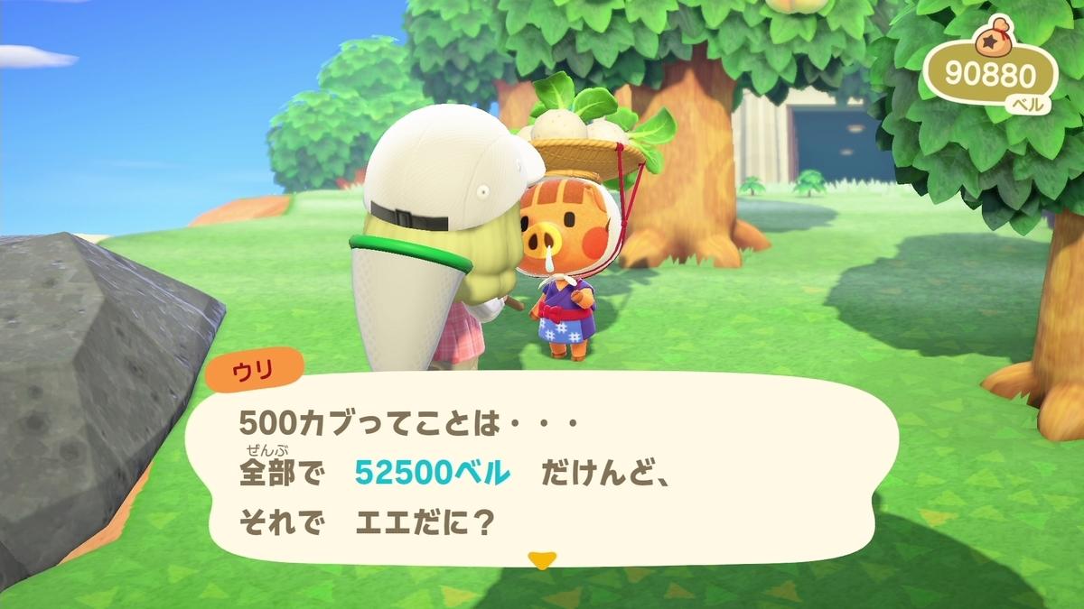 f:id:saki_yukino:20200510145720j:plain