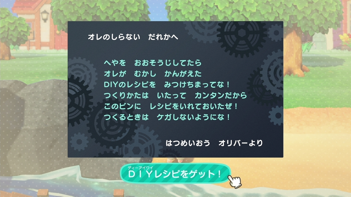 f:id:saki_yukino:20200510145734j:plain