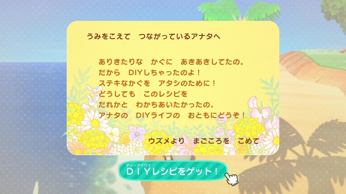 f:id:saki_yukino:20200511155031j:plain