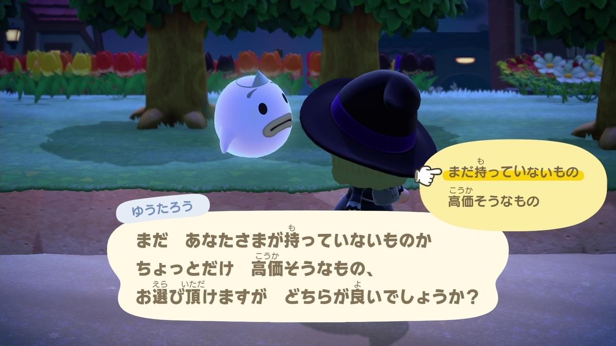 f:id:saki_yukino:20200514232204j:plain