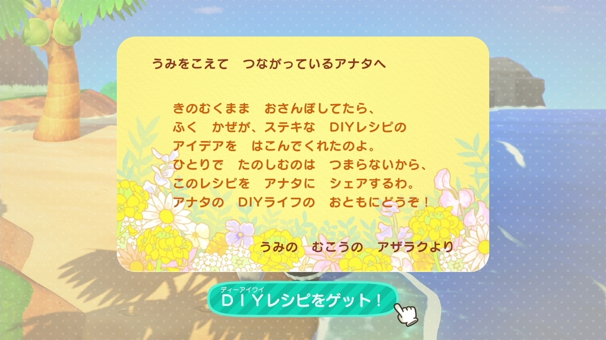 f:id:saki_yukino:20200515152700j:plain