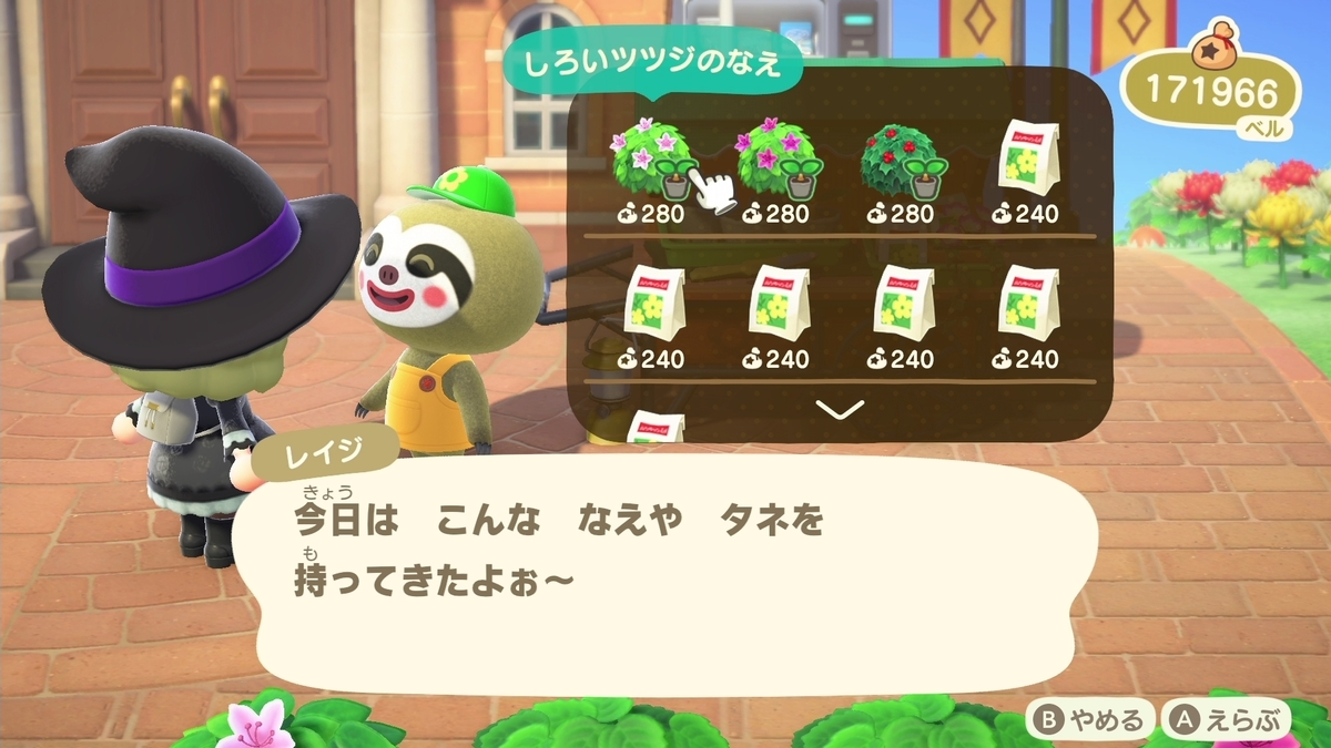 f:id:saki_yukino:20200515152710j:plain