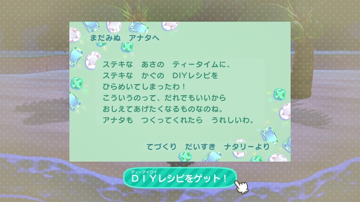f:id:saki_yukino:20200517222747j:plain