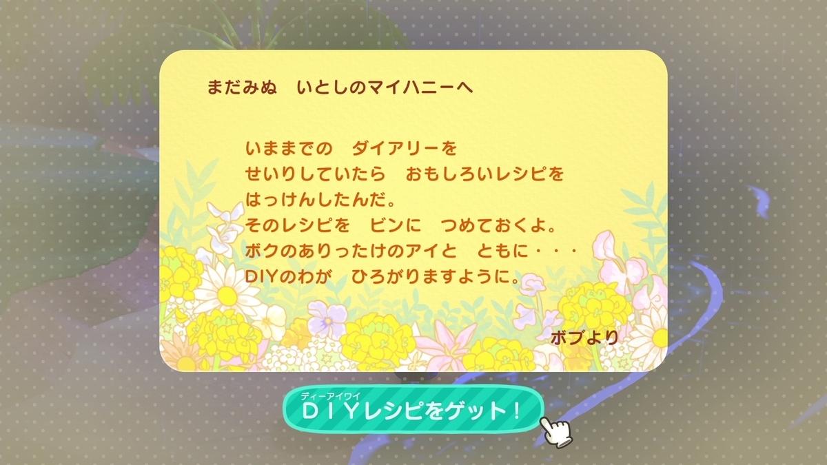 f:id:saki_yukino:20200518214355j:plain