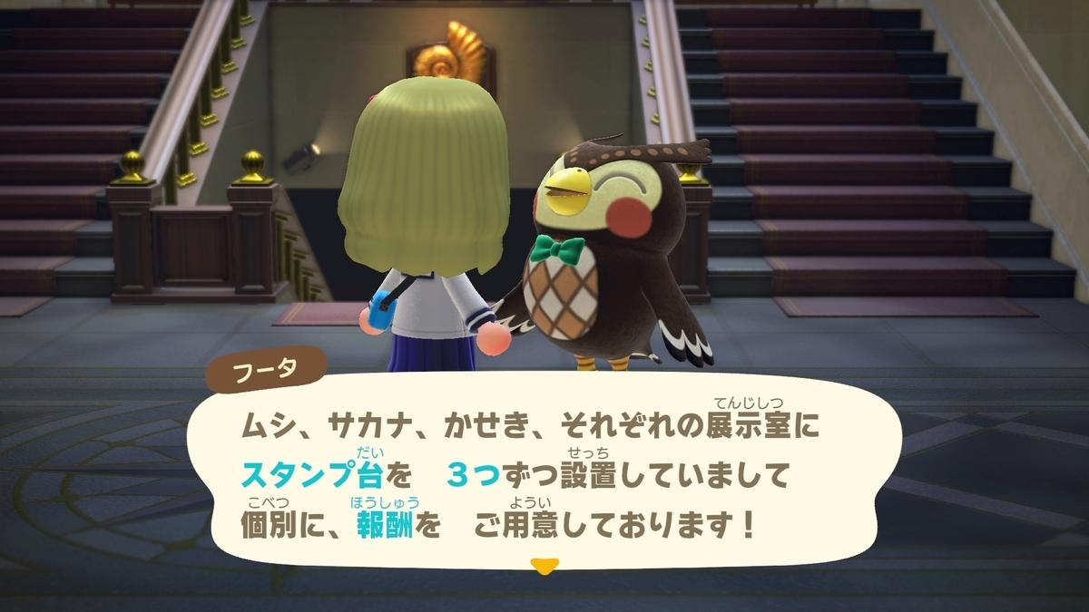 f:id:saki_yukino:20200518214404j:plain