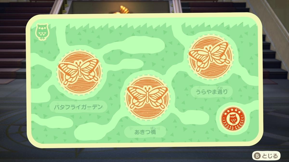 f:id:saki_yukino:20200518214408j:plain