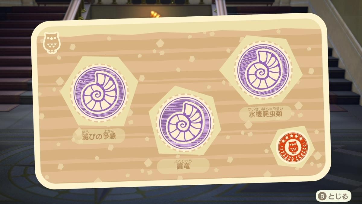 f:id:saki_yukino:20200518214418j:plain