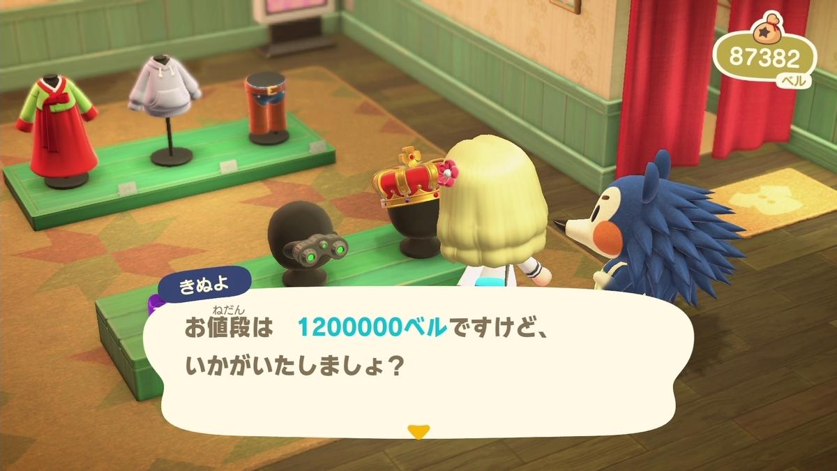 f:id:saki_yukino:20200519220619j:plain