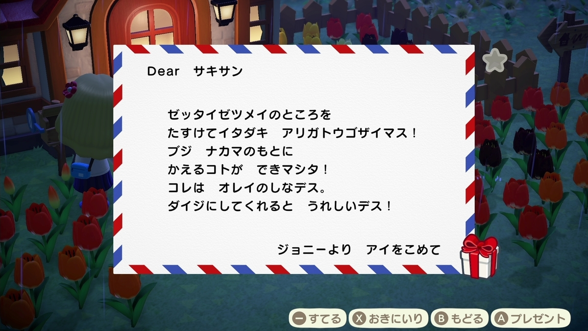 f:id:saki_yukino:20200519220629j:plain