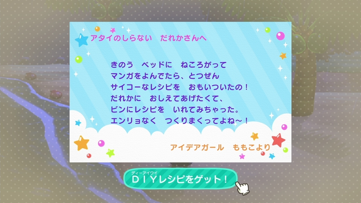 f:id:saki_yukino:20200519220634j:plain