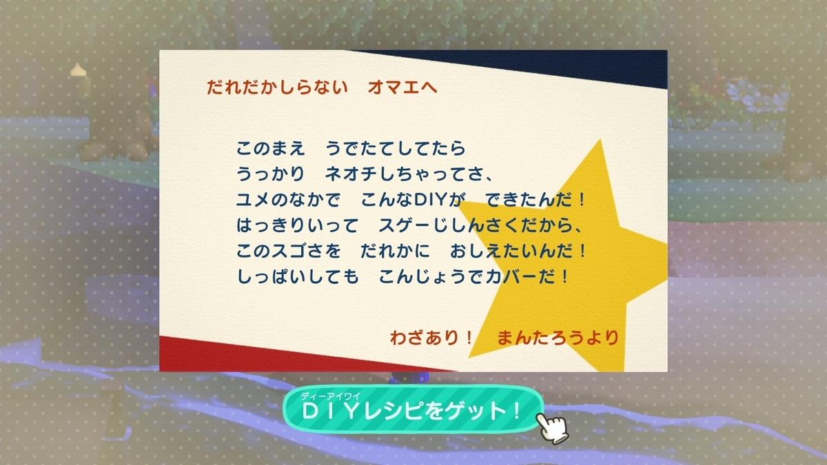 f:id:saki_yukino:20200520214140j:plain