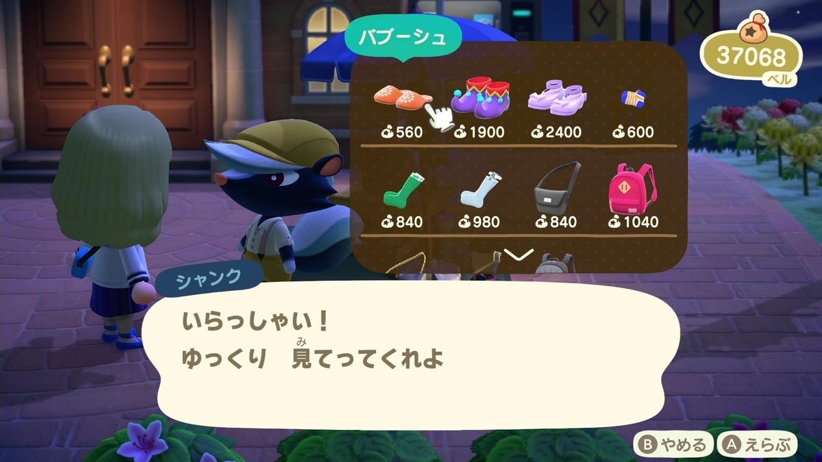 f:id:saki_yukino:20200520214144j:plain
