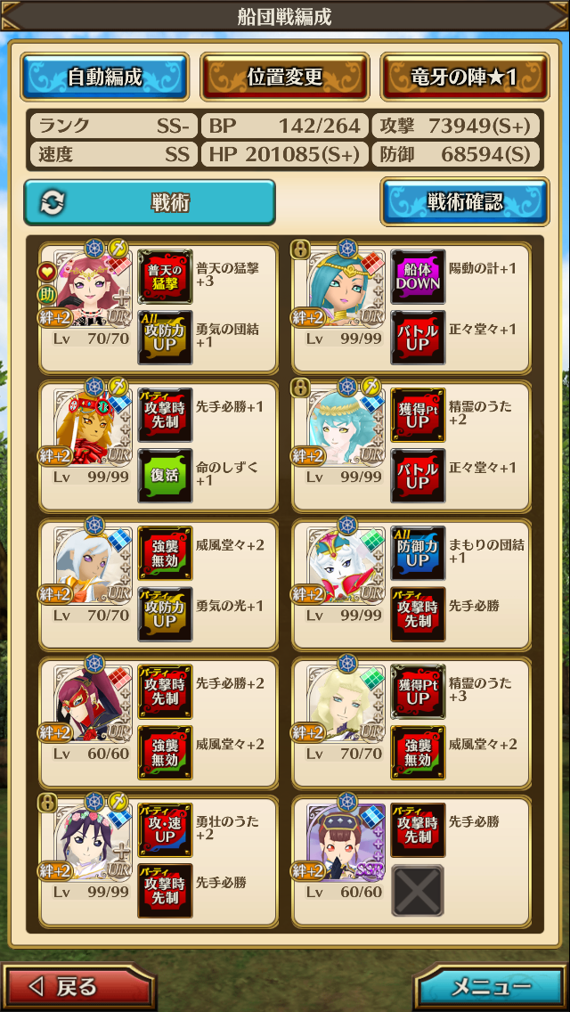 f:id:saki_yukino:20200521164810p:plain