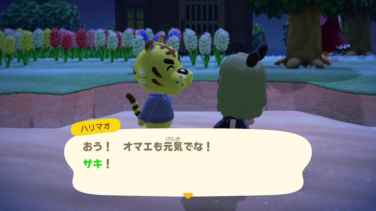 f:id:saki_yukino:20200522222819j:plain