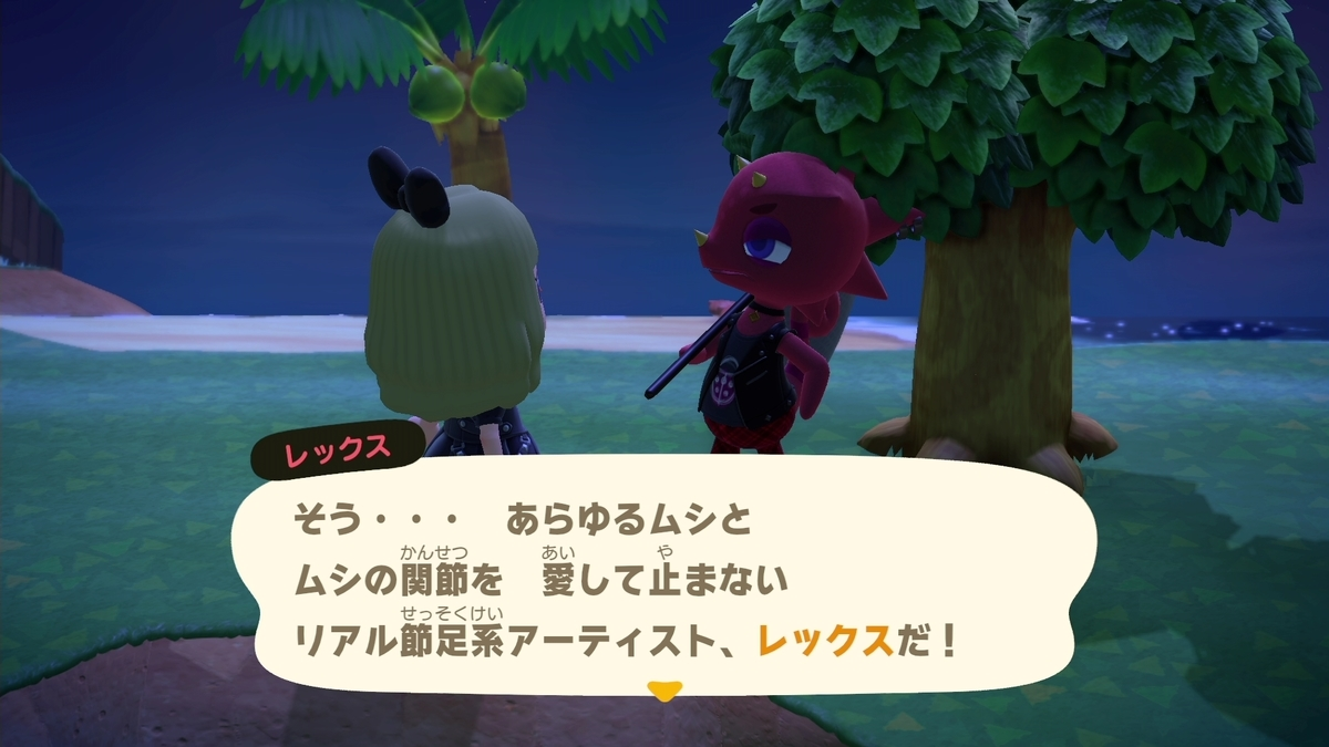 f:id:saki_yukino:20200522222828j:plain