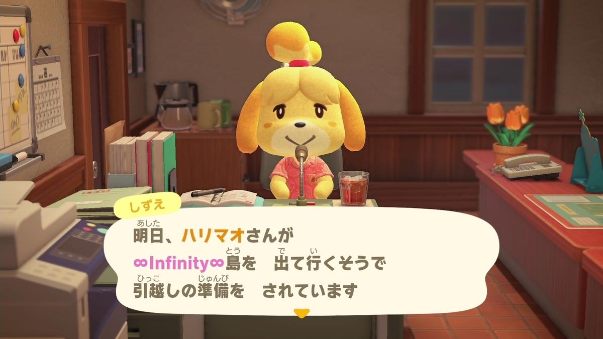 f:id:saki_yukino:20200523223624j:plain