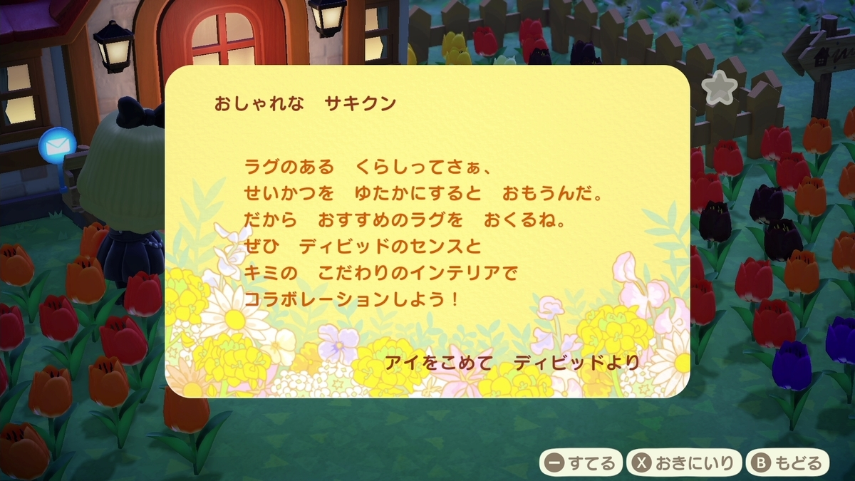 f:id:saki_yukino:20200523223634j:plain