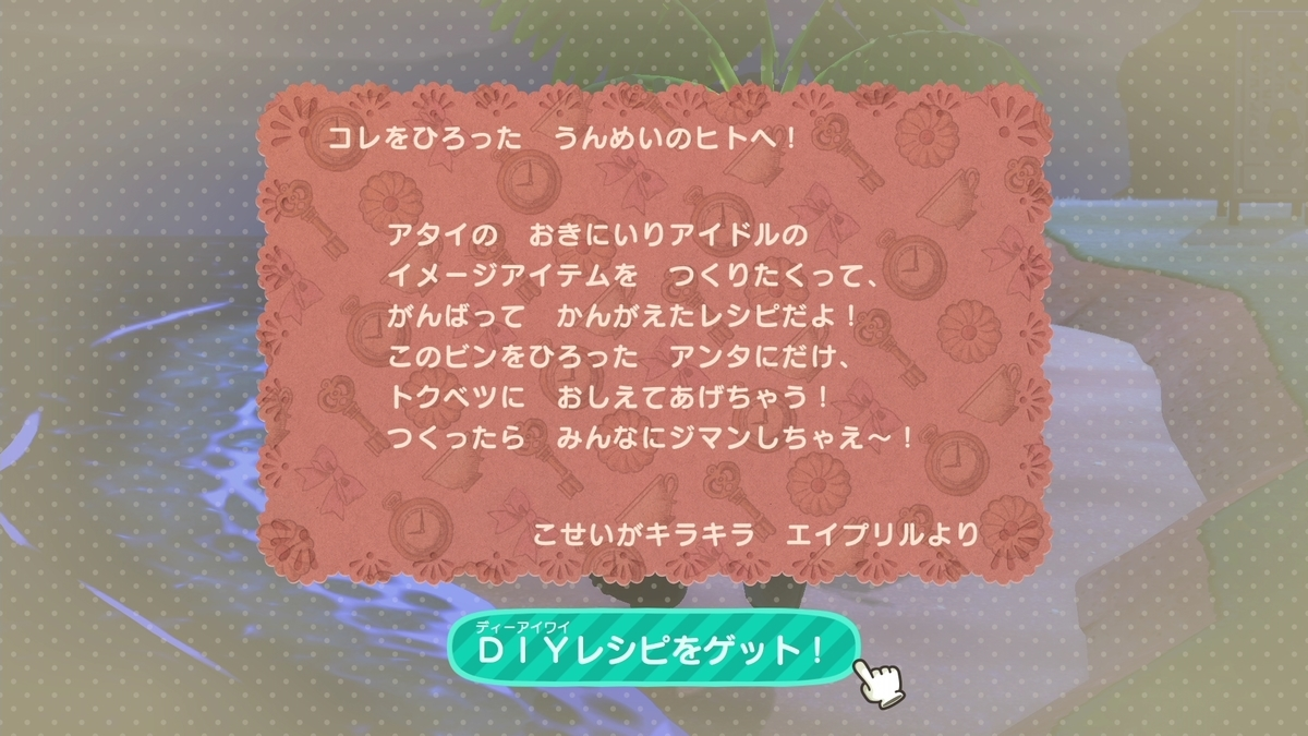 f:id:saki_yukino:20200523223644j:plain