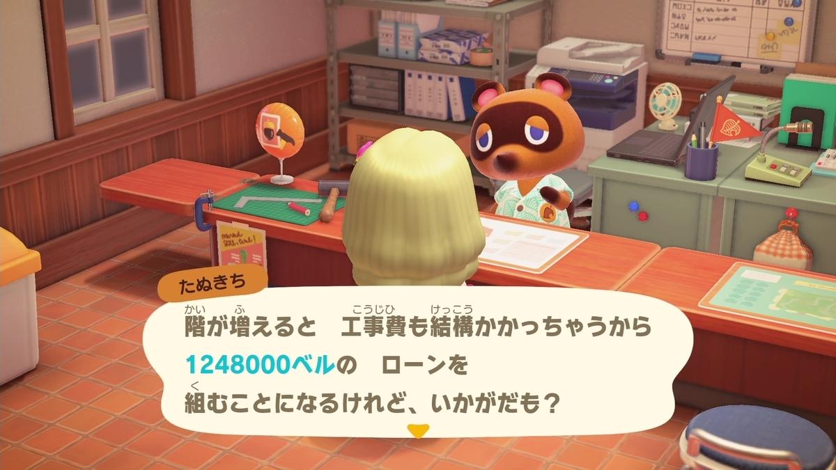 f:id:saki_yukino:20200524213108j:plain