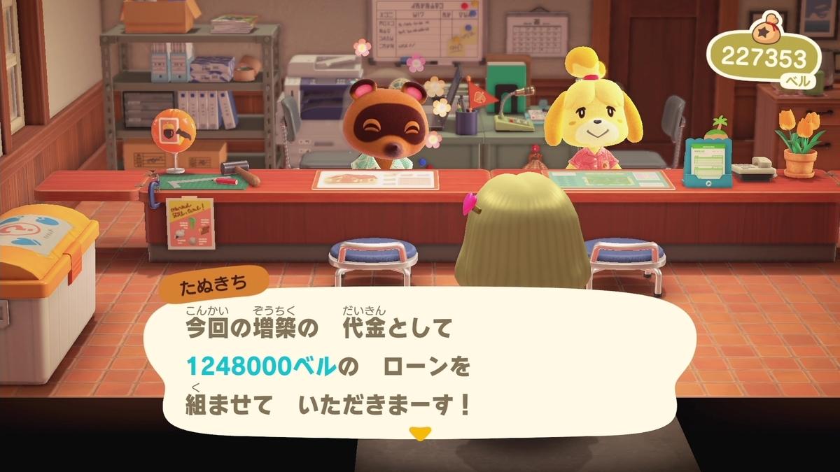 f:id:saki_yukino:20200525190654j:plain