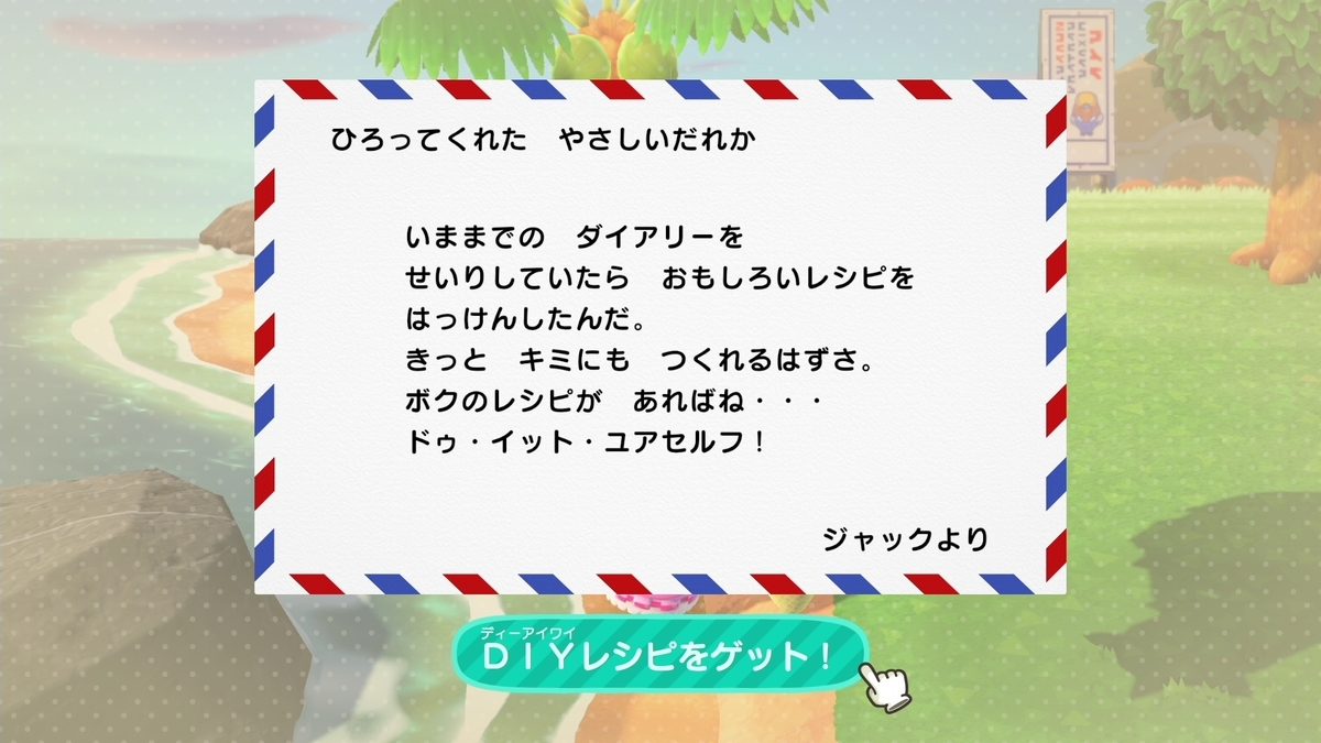 f:id:saki_yukino:20200526184159j:plain