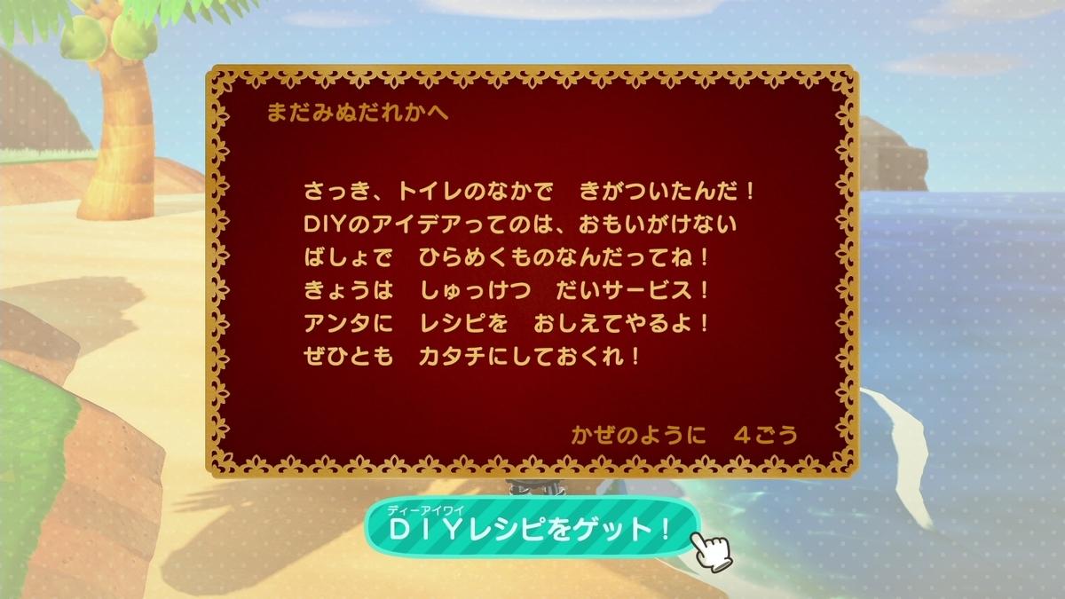 f:id:saki_yukino:20200527165741j:plain