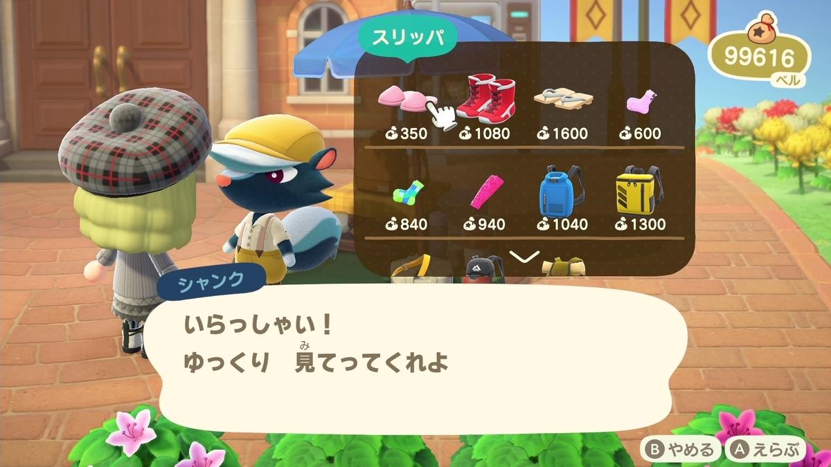 f:id:saki_yukino:20200527165746j:plain