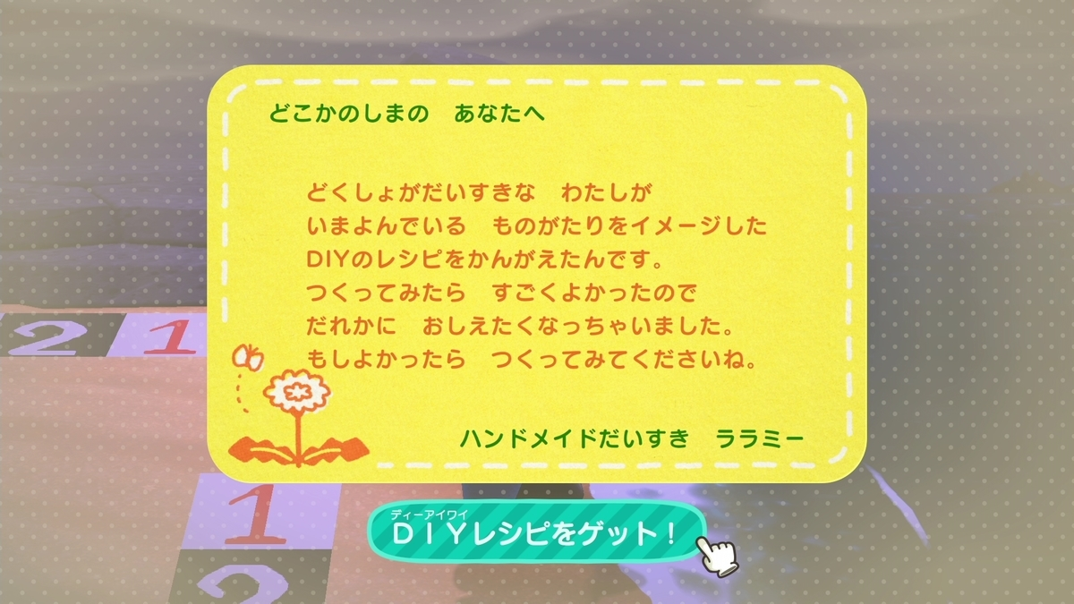 f:id:saki_yukino:20200528204953j:plain