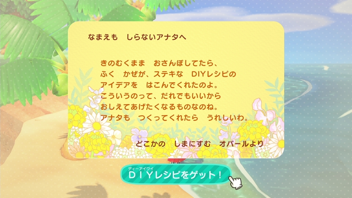 f:id:saki_yukino:20200530172552j:plain