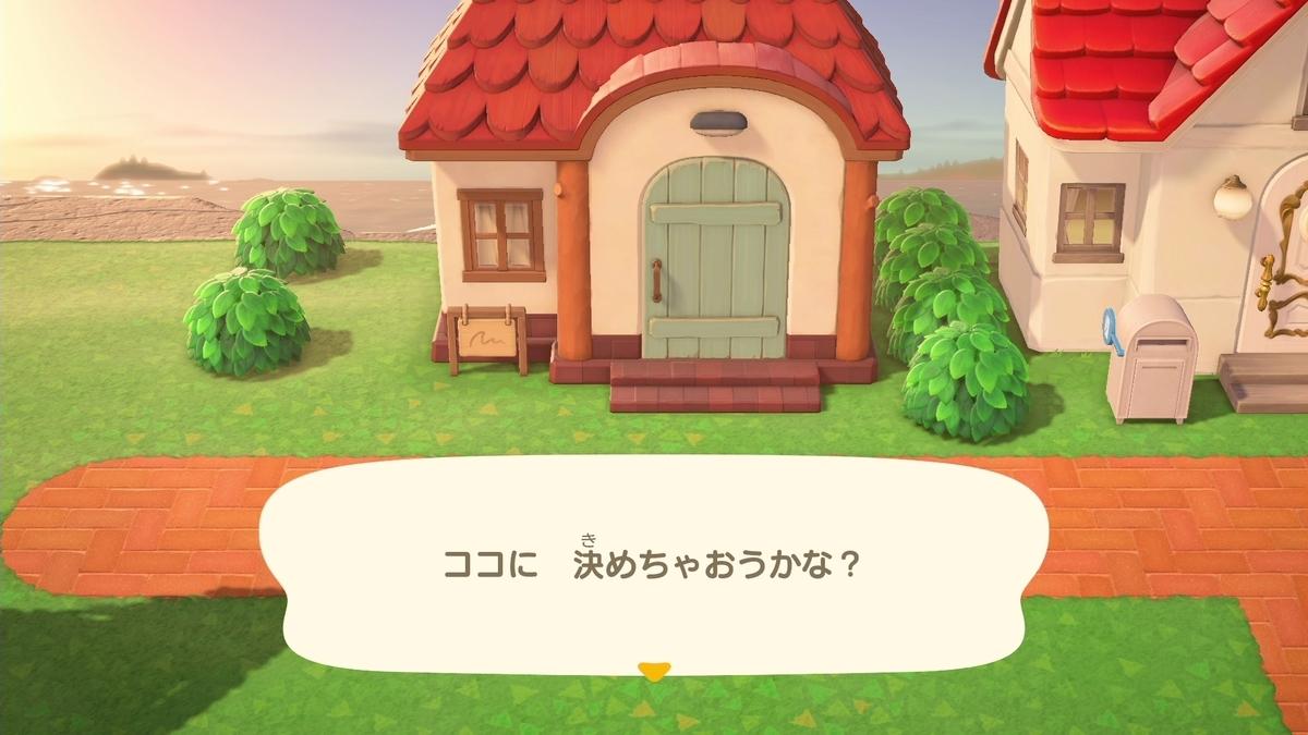 f:id:saki_yukino:20200601214445j:plain