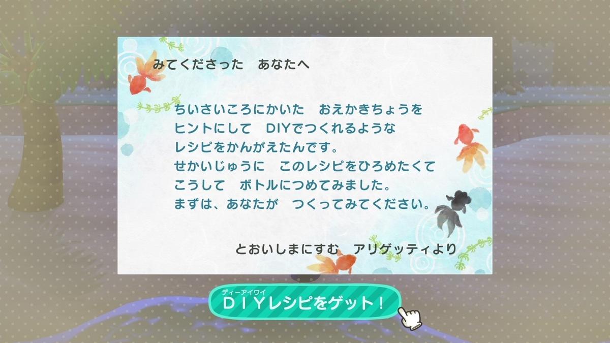 f:id:saki_yukino:20200602225332j:plain