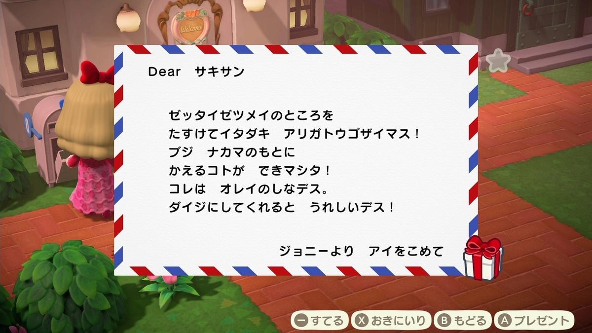 f:id:saki_yukino:20200605004146j:plain