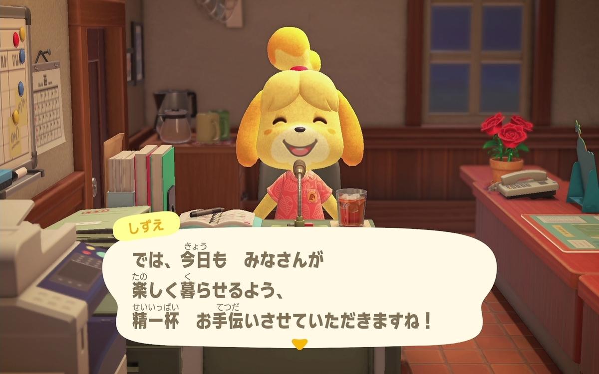 f:id:saki_yukino:20200607230146j:plain