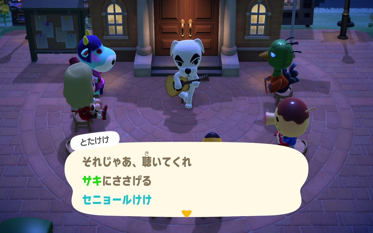 f:id:saki_yukino:20200607230154j:plain