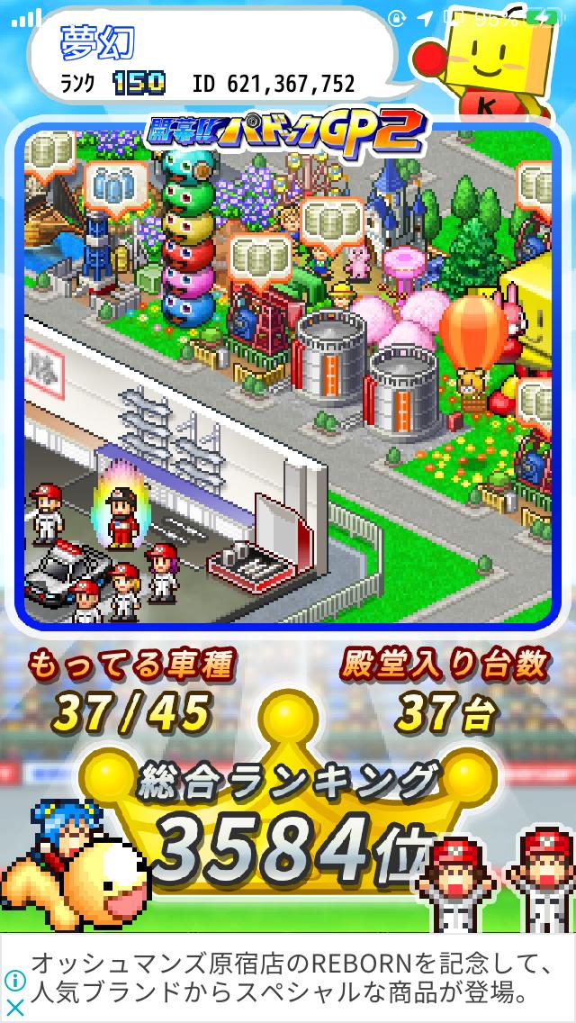 f:id:saki_yukino:20200608015350p:plain