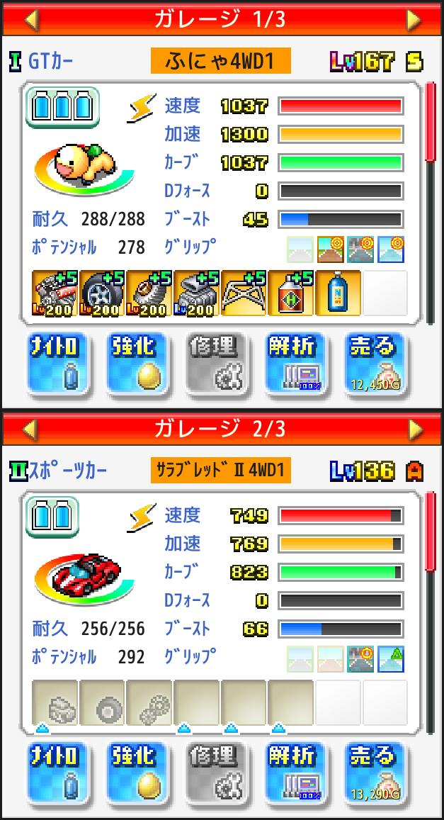 f:id:saki_yukino:20200608020323p:plain
