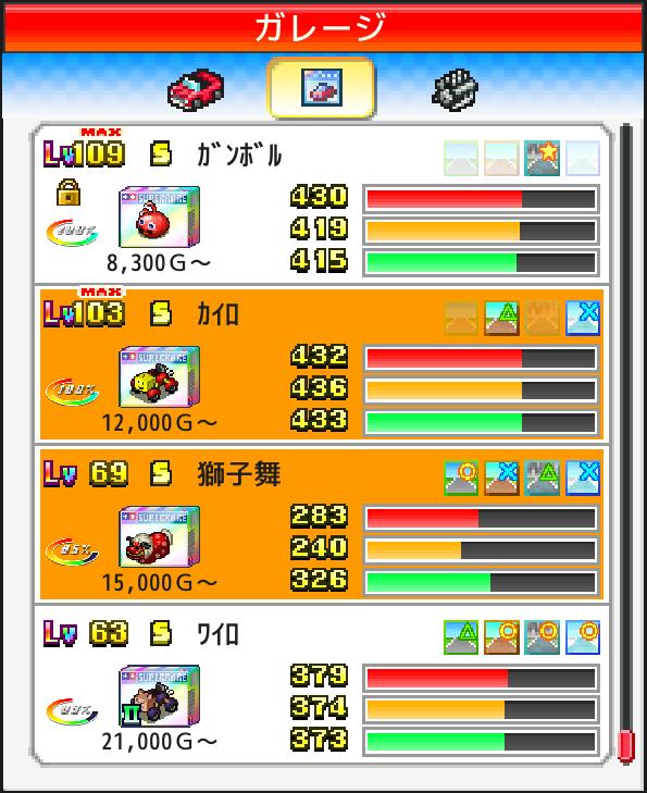 f:id:saki_yukino:20200608020325p:plain