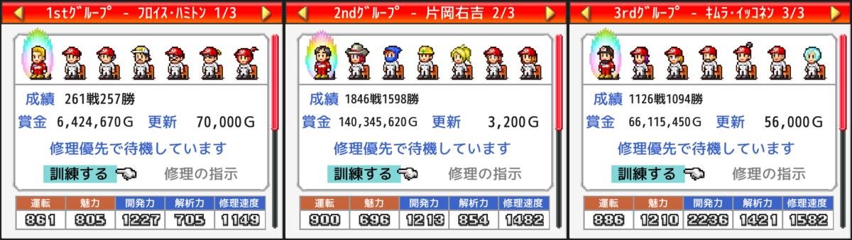 f:id:saki_yukino:20200608021109p:plain