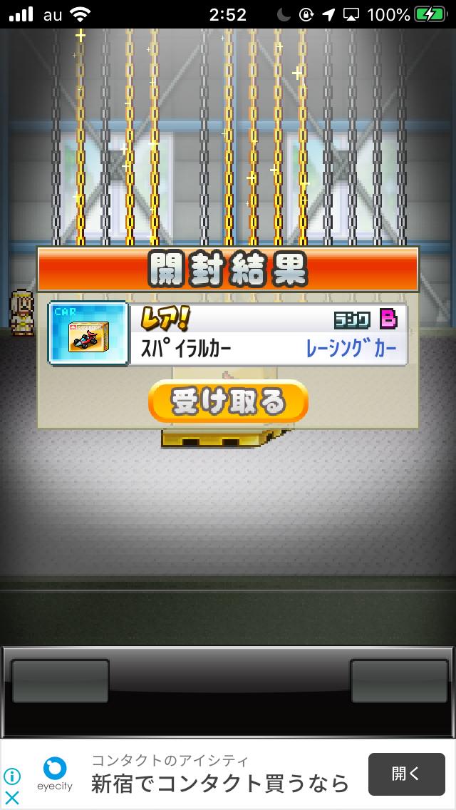 f:id:saki_yukino:20200608025310p:plain