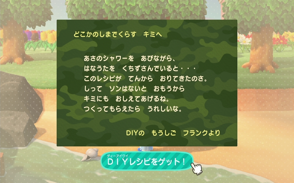 f:id:saki_yukino:20200608223327j:plain