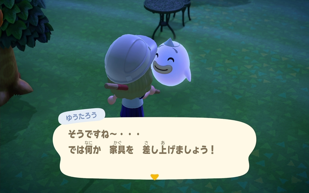 f:id:saki_yukino:20200611173144j:plain