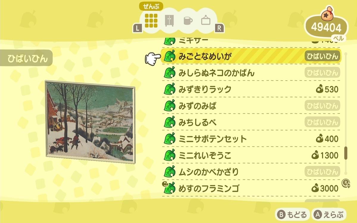 f:id:saki_yukino:20200611173749j:plain