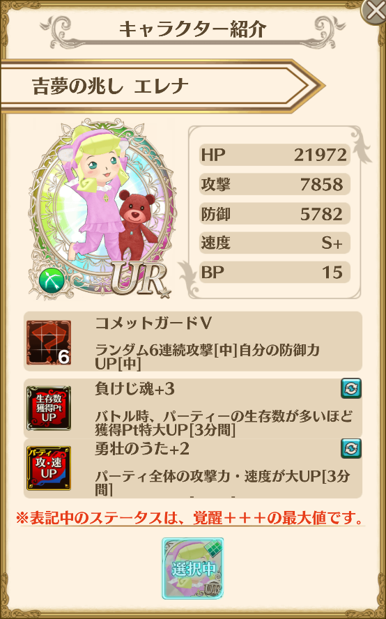 f:id:saki_yukino:20200611203200p:plain