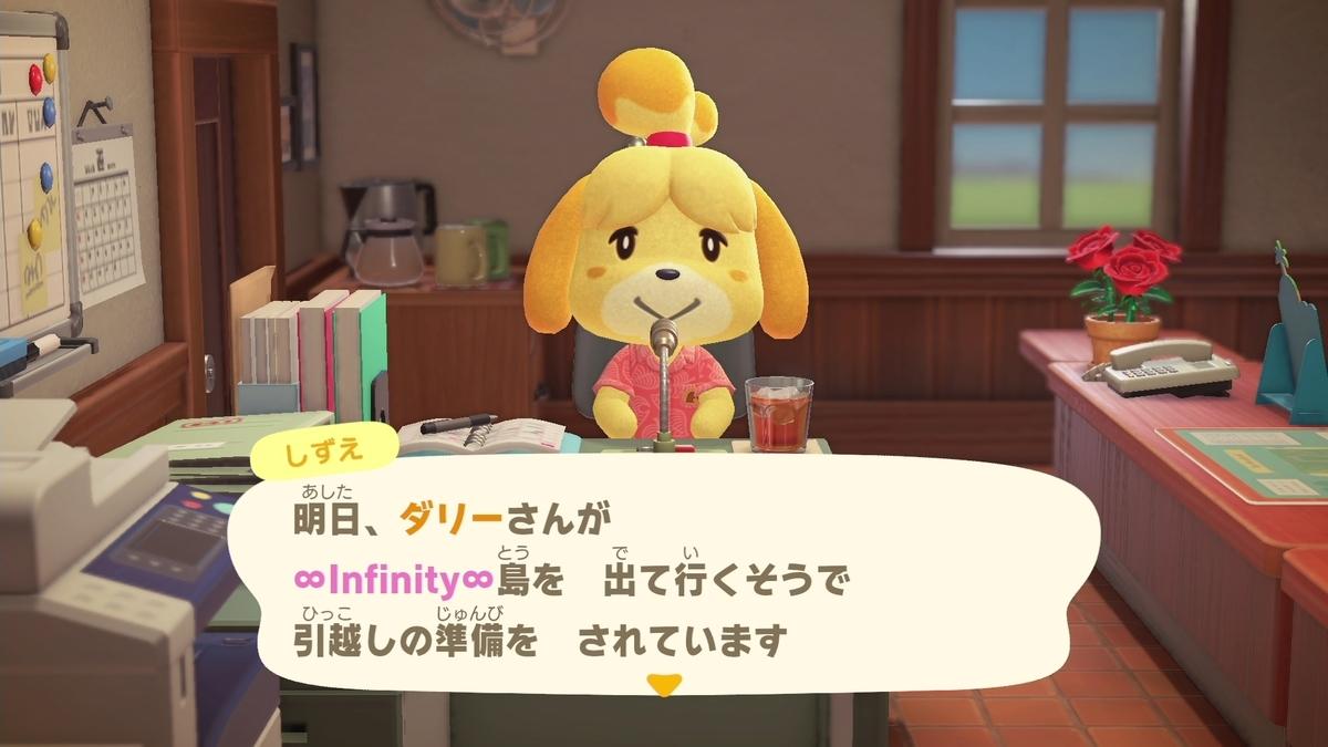 f:id:saki_yukino:20200613192844j:plain