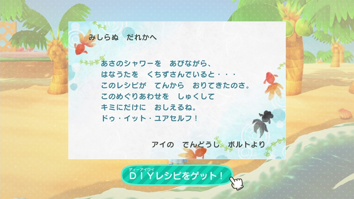 f:id:saki_yukino:20200613192848j:plain