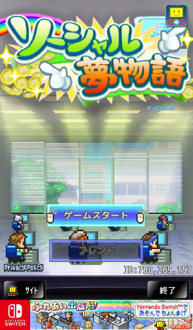 f:id:saki_yukino:20200613212843p:plain
