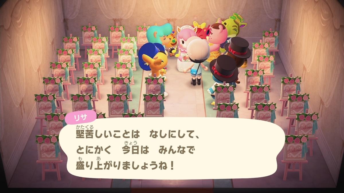 f:id:saki_yukino:20200614175126j:plain