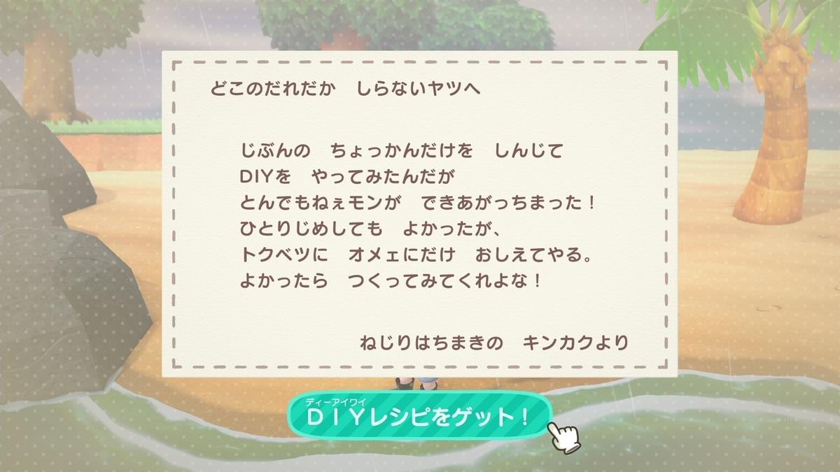 f:id:saki_yukino:20200614175139j:plain